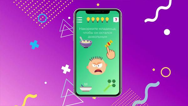 игры-головоломки на мобильный