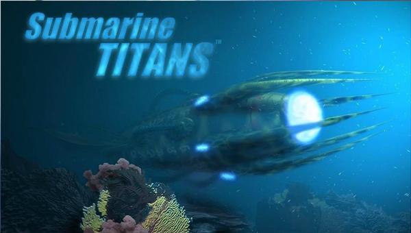 игра Submarine Titans/ «Морские титаны»