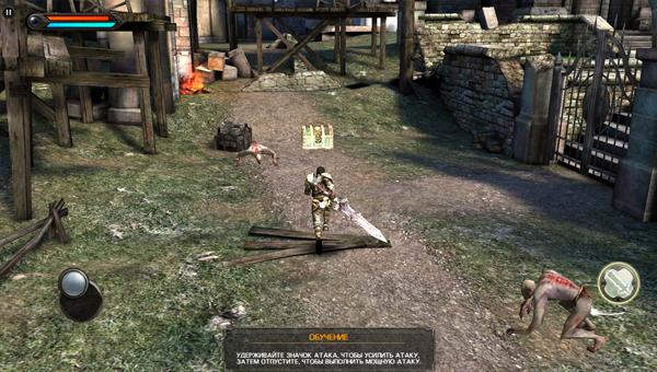 мобильные игры в категории RPG