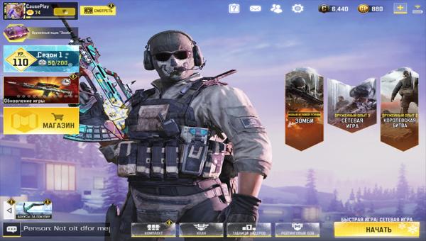 текстовый обзор компьютерных или мобильных игр