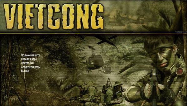Vietcong – игра 2003 года