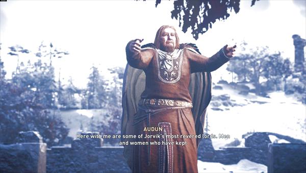 Тайник в Assassins Creed Valhalla – как прикрыть