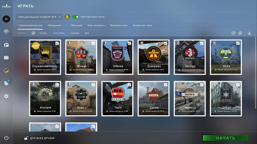 CS: GO - Режимы игры
