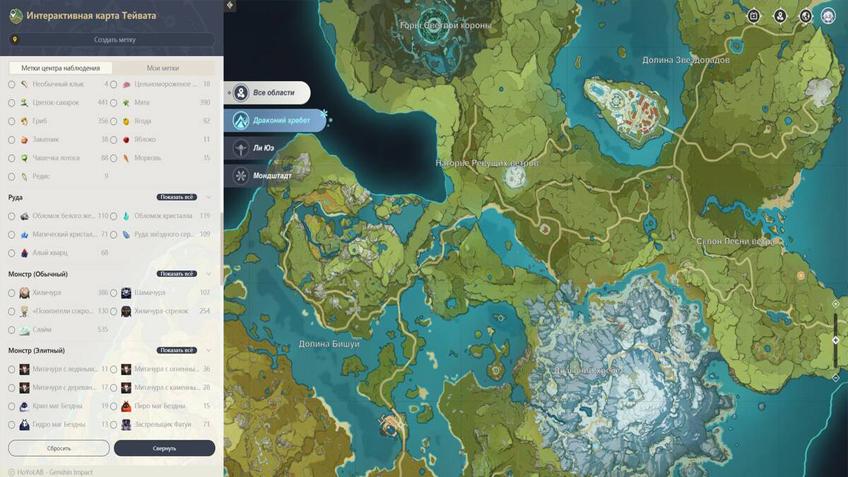 Выпущена официальная интерактивная карта Genshin Impact